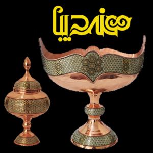 مس و خاتم در بورس صنایع دستی اصفهان