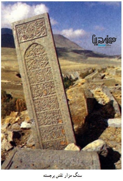 نقش برجسته کاری سنگ
