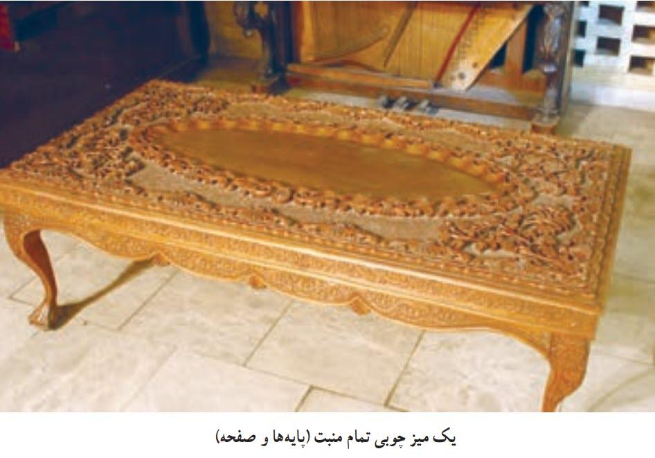 میز کار منبت - صنایع دستی چوبی - هنر دیبا