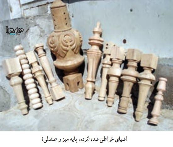 اشیای خراطی شده - هنر خراطی از هنرهای صنایع دستی چوبی
