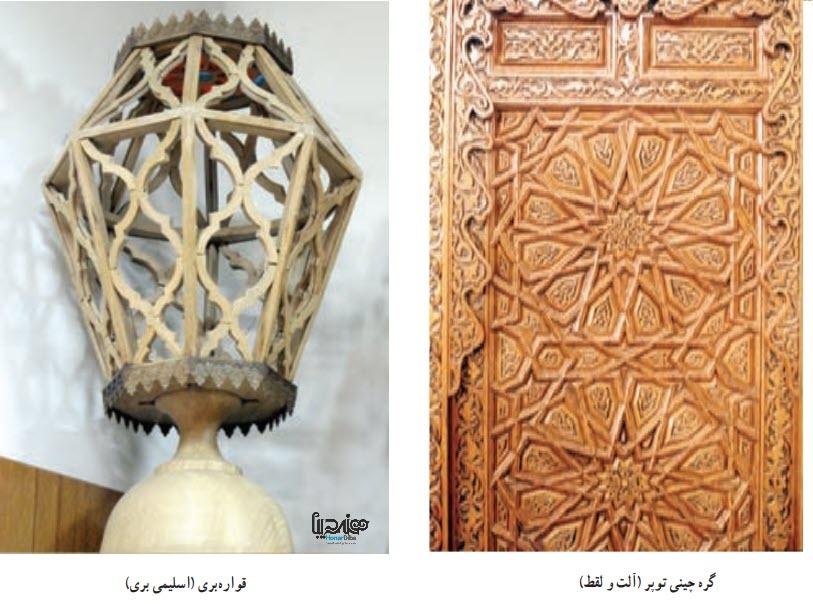 گره چینی - هنرهای صنایع دستی چوبی