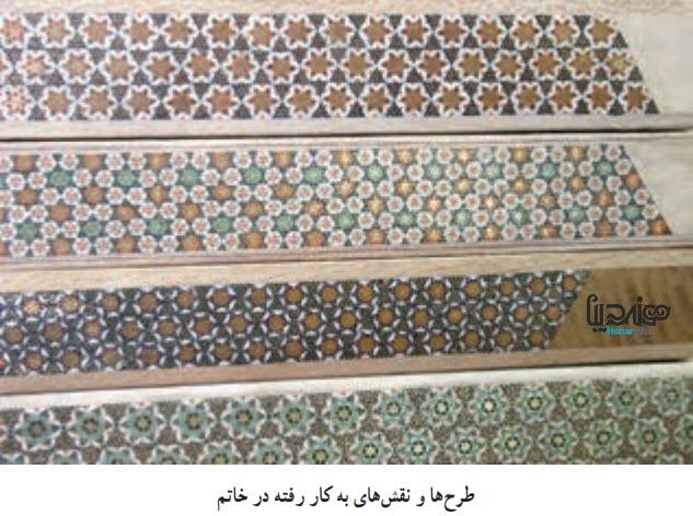 طرح خاتم - خاتم کاری یکی دیگر از هنرهای صنایع دستی اصفهان - هنر دیبا