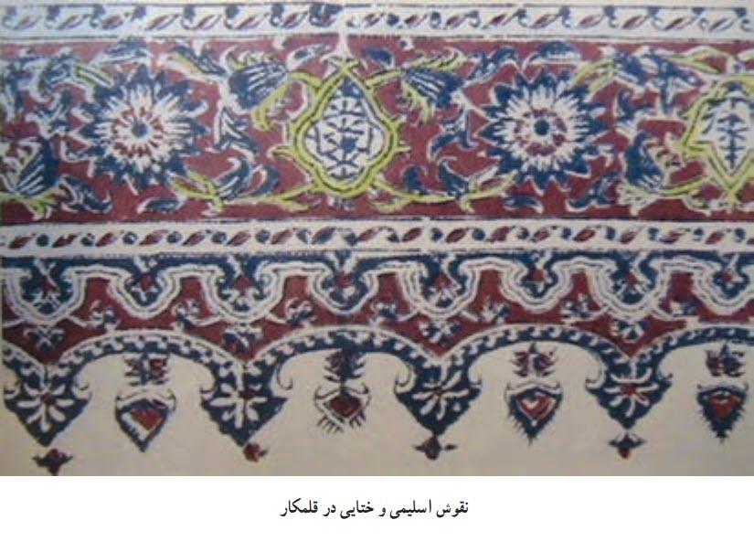 نقش قلمکار - یکی دیگر از هنرهای صنایع دستی اصفهان - هنر دیبا