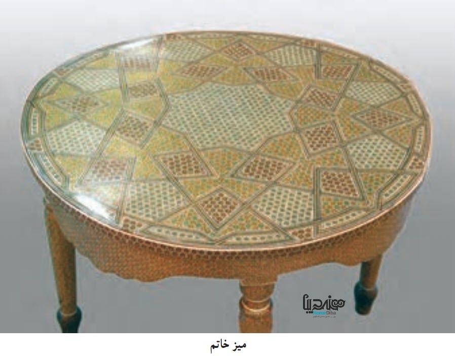 میز خاتم صنایع دستی چوبی - هنر دیبا
