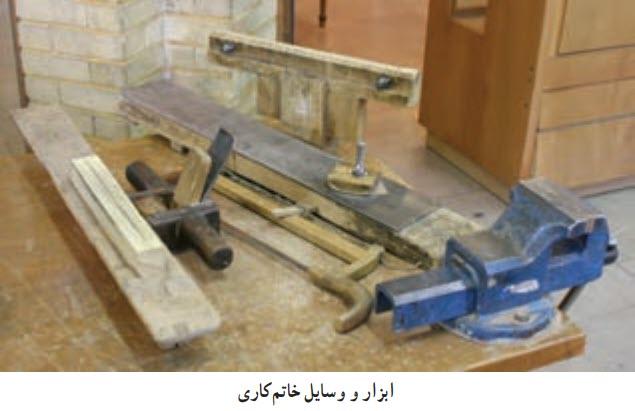 ابزار و وسایل خاتم - خاتم کاری یکی دیگر از هنرهای صنایع دستی اصفهان - هنر دیبا