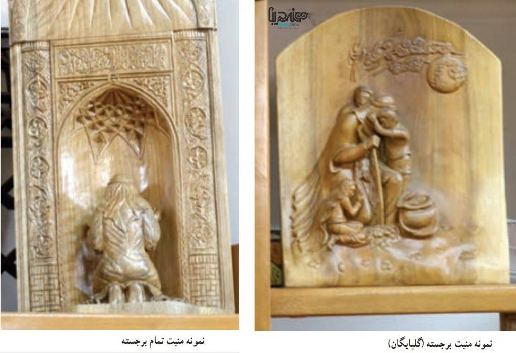 نیم برجسته منبت - صنایع دستی چوبی - هنر دیبا