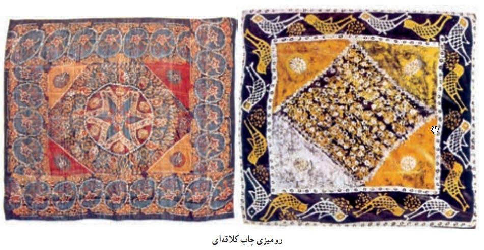 کلاقه ای - یکی دیگر از هنرهای صنایع دستی اصفهان - هنر دیبا
