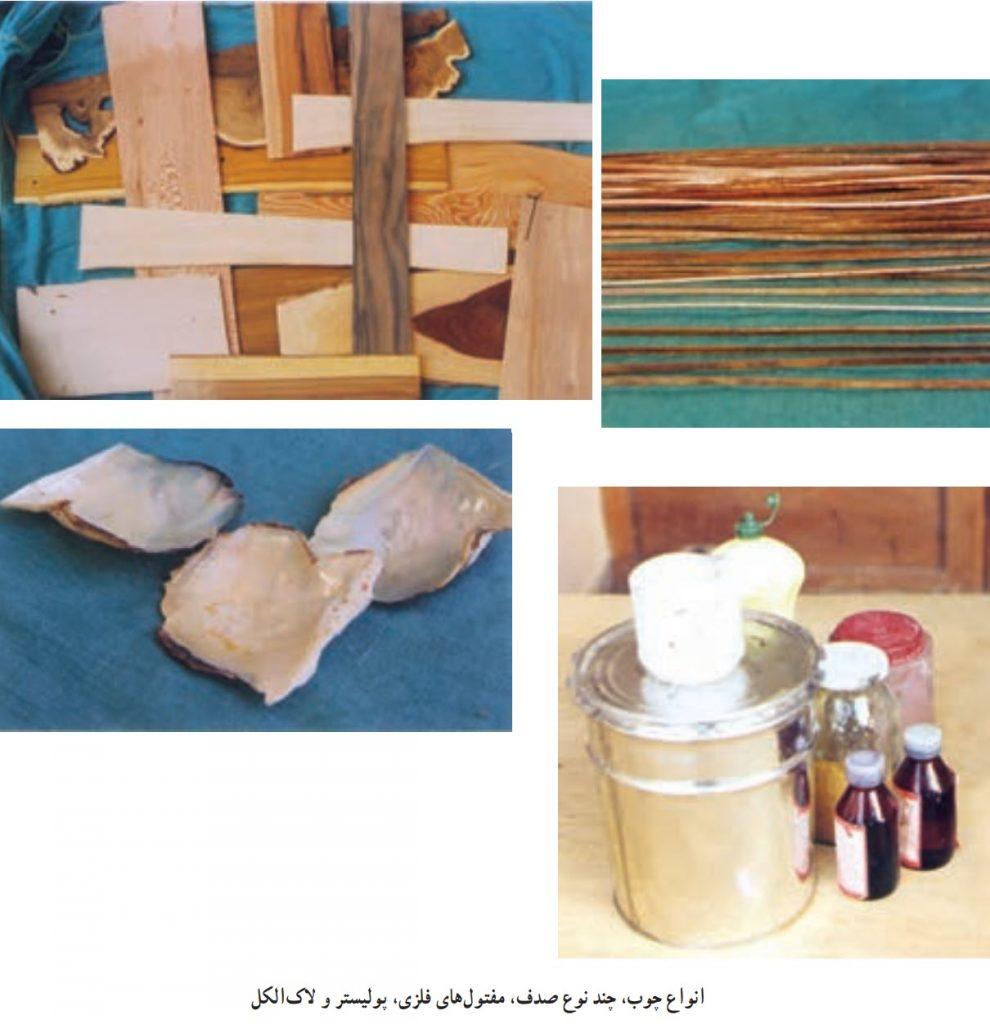 انواع چوب - صنایع دستی چوبی - هنر دیبا