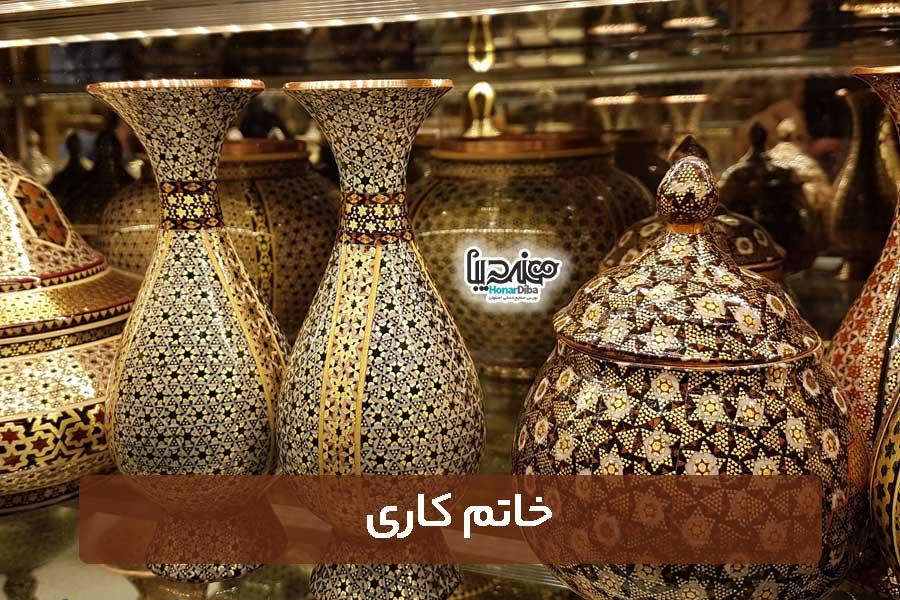 خاتم کاری یکی دیگر از هنرهای صنایع دستی اصفهان