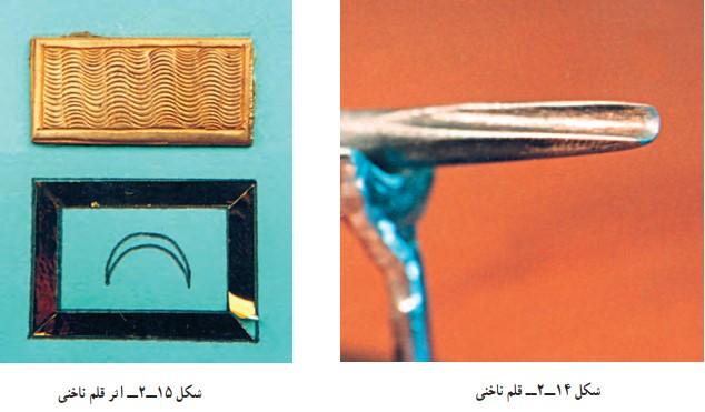 قلم ناخنی در کارگاه قلمزنی صنایع دستی
