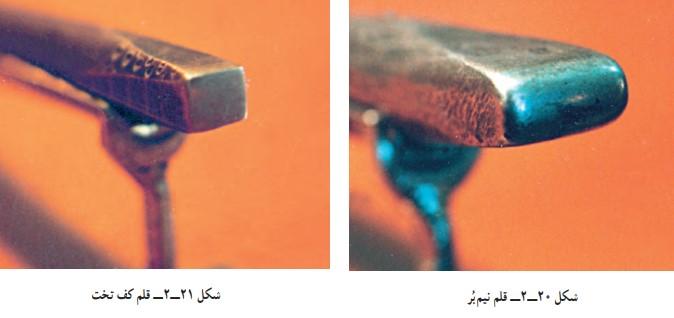 قلمهای منبت کاری در کارگاه قلمزنی صنایع دستی