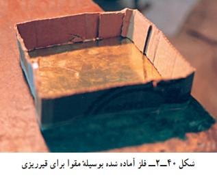 مقوا در کارگاه قلمزنی صنایع دستی